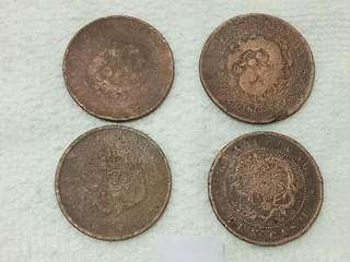 ⚠Lot Of China Dragon Copper Coin
