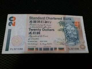 2000年 渣打銀行 20元紙幣
