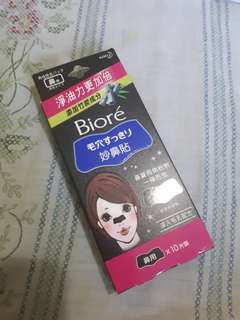 Biore Charcoal Nose Strip