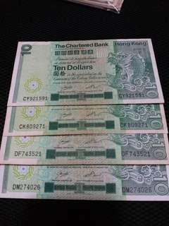 1981年渣打 銀行10元紙幣 四張