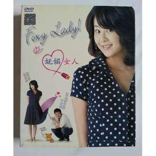 Korean Drama Foxy Lady