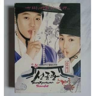 Korean Drama Sung Kyun Kwan Scandal