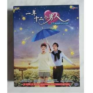 Korean Drama 12 Signs of Love