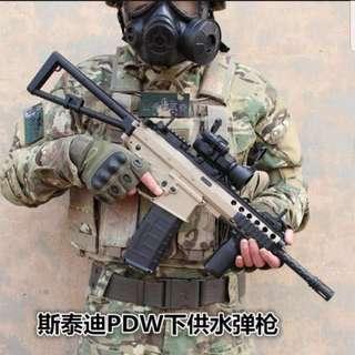 (Limited Price) PDW WBB Gun