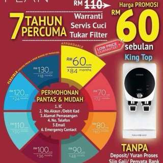 Penapis Air Cuckoo King Top Iris Promosi Murah Water Filter