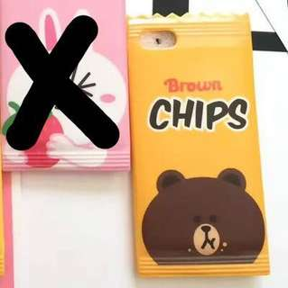 BN Brown Chips Bear IPhone cover (6,6s,7,8)