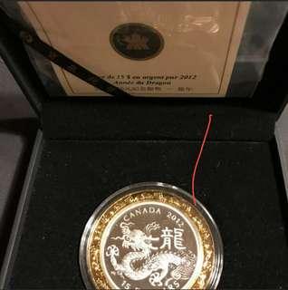 [18] 加拿大皇家銀幣廠-龍年雙色銀幣連證書及盒(精緻版)