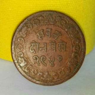 A Very Old and Scarce Baroda India State 2 Paisa
