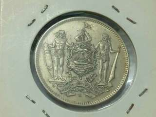 State Of North Borneo 1941H 5cent.