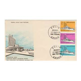Malaysia 1976 Official Opening of the State Council Complex & Admin Bldg Sarawak FDC SG#152-154/ISC#MFDC-68