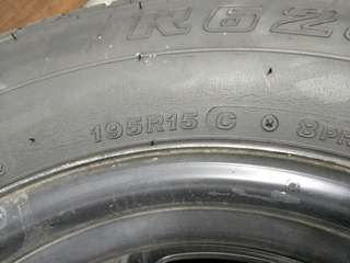 Brand new tyres with stock rim