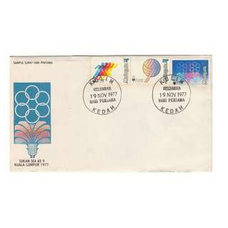 Malaysia 1977 9th South East Asian Games FDC SG#169-171/ISC#MFDC-74