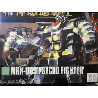 HG 1/144 Psycho Gundam