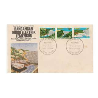 Malaysia 1979 Opening of the Hydro Electric Power Station Temengor FDC SG#203-205/ISC#MFDC-85