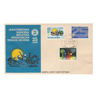 Malaysia 1981 Silver Jubilee of the Malaysian National Committee of the World Energy Conference FDC SG#227-229/ISC#MFDC-93