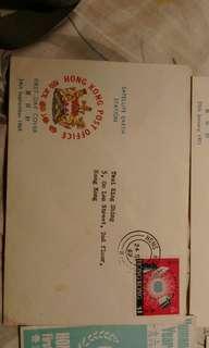 香港 懷舊首日封 1969年 150元 價錢可以再傾