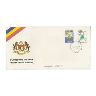 Malaysia 1984 To mark the Formation of Federal Territory of Labuan FDC SG#289-290/ISC#MFDC-110