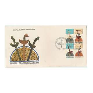 Malaysia 1984 Traditional Malay Weapons FDC SG#291-294/ISC#MFDC-111