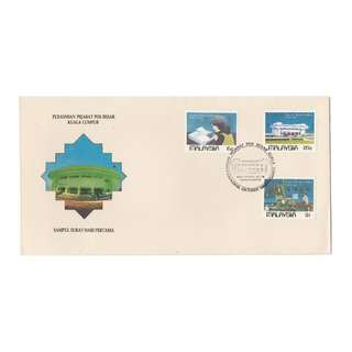 Malaysia 1984 Official Opening of New General Post Office FDC SG#297-299/ISC#MFDC-113