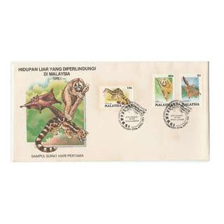 Malaysia 1985 Protected Animals of Malaysia (1st Series) FDC SG#310-312/ISC#MFDC-117