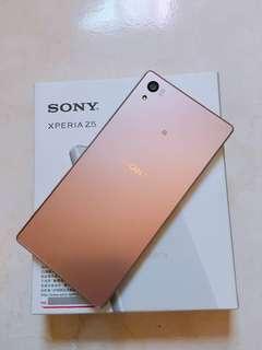 🚚 Sony Z5 pink