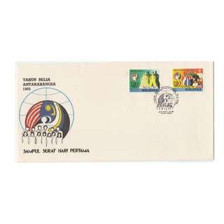 Malaysia 1985 International Youth Year FDC SG#313-314/ISC#MFDC-118
