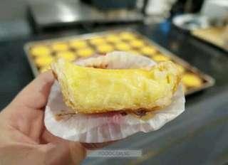 Hongkong egg tart