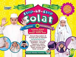Step by step solat