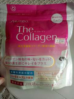 Authentic Shiseido Collagen Powder