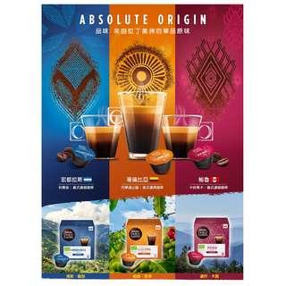三種口味各1盒 雀巢咖啡膠囊 Dolce Gusto 義式濃縮咖啡/美式濃黑咖啡-宏都拉斯限定+哥倫比亞限定+秘魯限定
