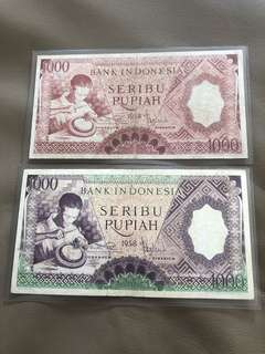 1958 Indonesia 1000 Rupiah Notes, 2 pcs