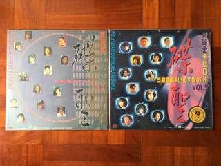 LD碟聖MV Karaoke Vol 4,5張學友 周慧敏 黎瑞恩