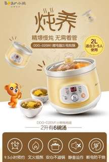 Porcelain automatic electric cooker soup porridge pot