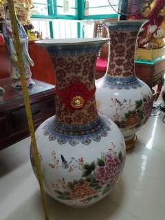 Lucky Vase