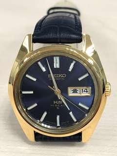 Seiko Vintage 1972 King Seiko 5626-7000 Hi Beat