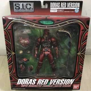 Bandai Super Imagative Chogokin SIC Limited Doras Red Version 1st Issue