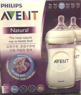 Avent Natural bottle 260ml twin pack