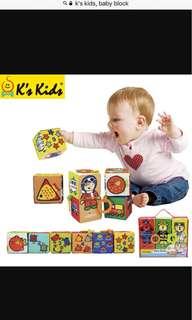 K's Kids Toy Blocks