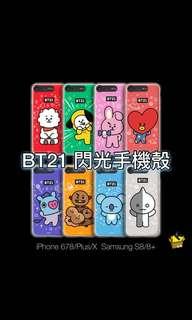 BT21 閃光 手機殼 bts cooky tata rj shooky chimmy cooky koya phome case 防彈 防彈少年團 42cm 32cm 42 32 iphone 6 7 8 x plus samsung s8 s8+鏡面