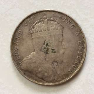 Coin - Straits Settlement 1907 - King Edward $1 Silver Coin