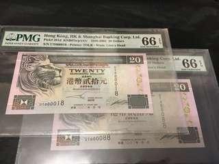 2002年滙豐銀行$20,細號同冠UT、實發和發發、UT000018 和UT000088, PMG 66E