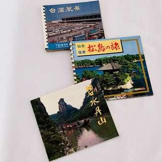 Retro Vintage Books of Mountains Scenery Pictures Photos