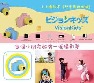 真正行貨👩🏻日本🇯🇵 VisionKids 兒童攝影相機  📸