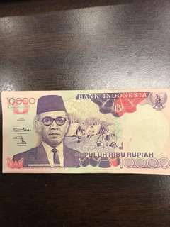 Rupiah old notes