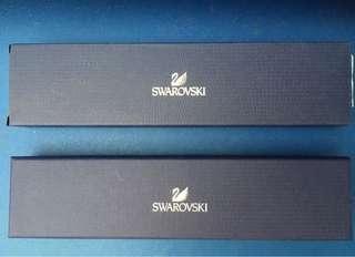 Swarovski Pearl Remix Bracelet