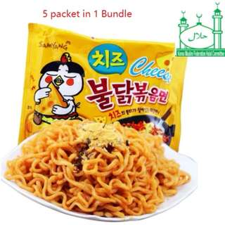 04B [HALAL] Samyang Hot Cheese Chicken Ramen (5 Packs x 140g)
