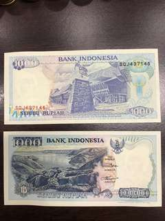 Rupiah Old Note