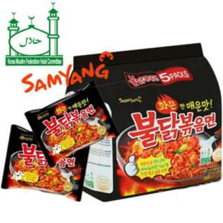 04 [HALAL] Samyang Hot Chicken Flavor Ramen (5 Packs x 140g)