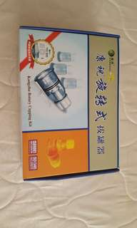 Rotary Cupping Kit