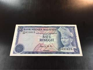 RM 1 ISMAIL ALI